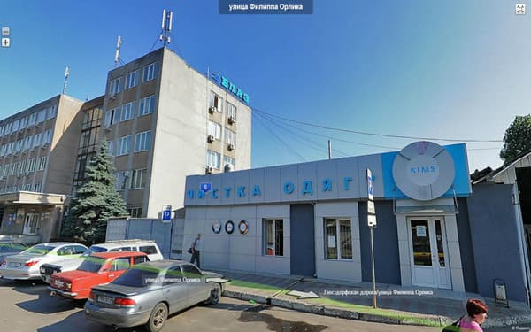 Hotel Blaz, Odesa: photo, prices, reviews