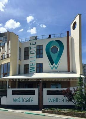 Hotel Wellotel , Chornomorsk: photo, prices, reviews