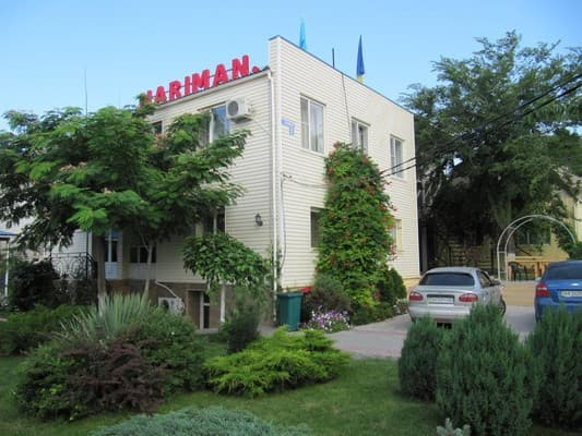 Hotel Nariman, Henichesk: photo, prices, reviews