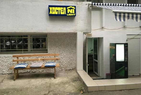 Hostel N1 Light, Odesa: photo, prices, reviews