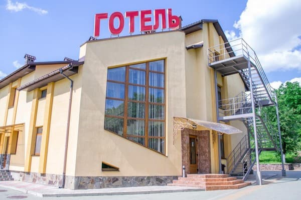 Mini hotel Kapriz, Kamianets-Podilskyi: photo, prices, reviews
