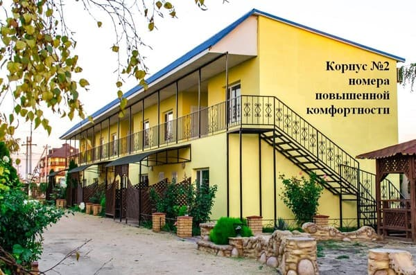Boarding house Istochnik Zdoroviya, Henicheska Hirka: photo, prices, reviews