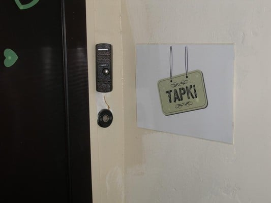 Hostel TAPKI Hostel, Odesa: photo, prices, reviews