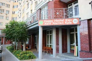 Hotels Kyiv. Hotel Happy Hostel Kiev