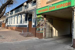 Hotels  city Kherson and region. Hotel GOSTEVOY DOM Herson