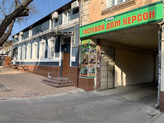 Hotel GOSTEVOY DOM Herson, Kherson: photo, prices, reviews