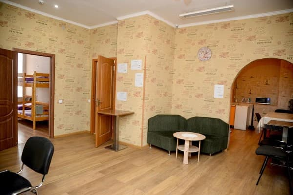 Hostel Green Street Hostel, Lviv: photo, prices, reviews