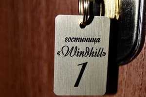 Hotels Kyiv. Hotel WindHill