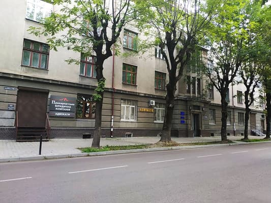 Apartment hotel Luxury_ap,  Ivano-Frankivsk: photo, prices, reviews