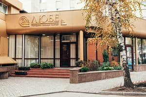 Hotels  city Khmelnytskyi and region. Hotel Lube