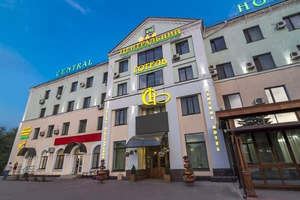 Hotel Central'niy,  Kryvyi Rih: photo, prices, reviews