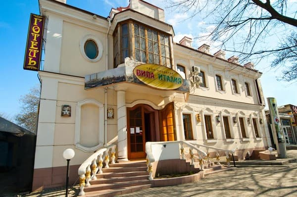 Hotel Atrium, Mykolaiv: photo, prices, reviews