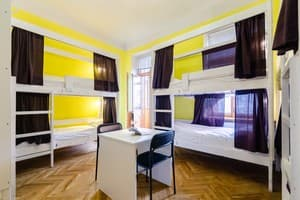 Hotels Kyiv. Hotel Sun City Hostel 2