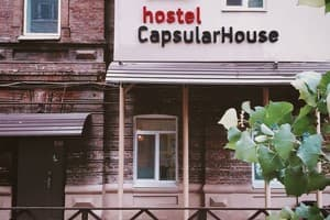 Hotels  Dnipro. Hotel Capsularhouse