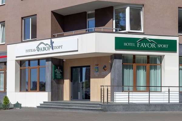 Hotel Favor Sport Hotel, Kyiv: photo, prices, reviews