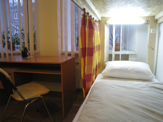 Hostel Smile-Dnepr,  Dnipro: photo, prices, reviews