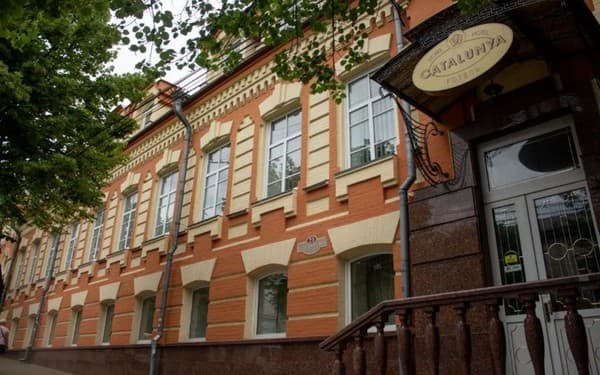 Hotel Kataloniya-Centr, Kropyvnytskyi: photo, prices, reviews