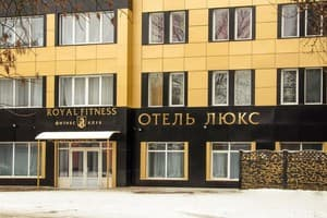 Hotels Poltava. Hotel Royal