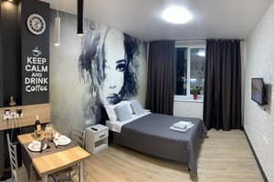 Hotels Kharkiv. Hotel Academic st.Apartment 20