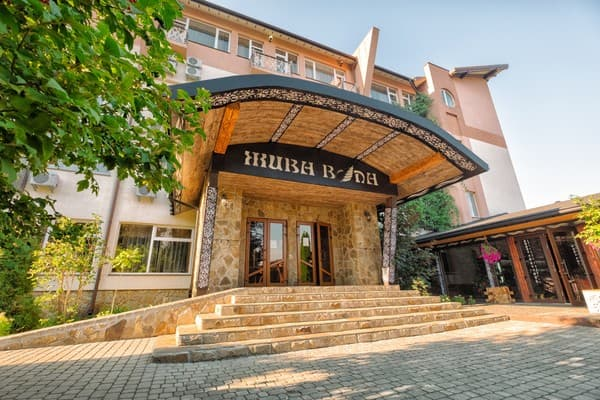 Hotel Zhyva voda, Mizhhiria: photo, prices, reviews