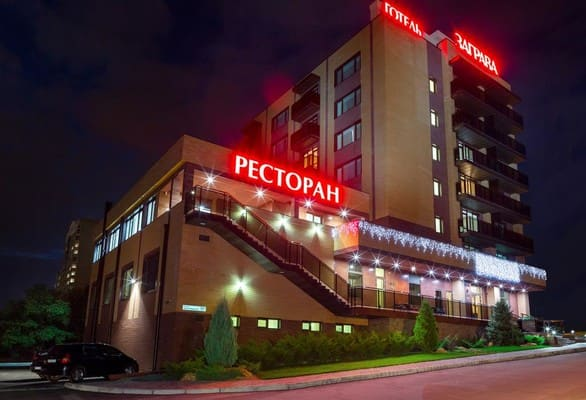 Hotel and restaurant complex Zagrava,  Dnipro: photo, prices, reviews