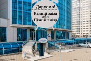 Hotels Chornomorsk. Hotel Snow Queen