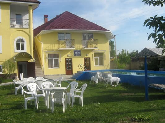 Hotel Uyut,  Uzhhorod: photo, prices, reviews