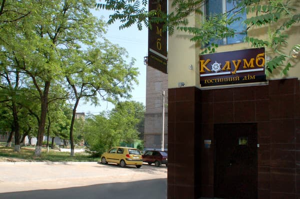 Hotel Kolumb,  Mariupol: photo, prices, reviews