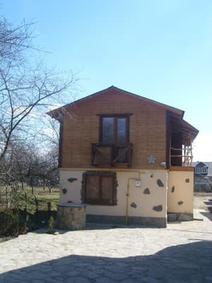 Private estate Magnat, Yaremche: photo, prices, reviews