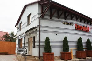 Hotels  city  Vinnytsia and region. Hotel Straik