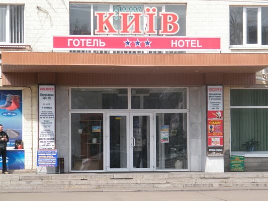 Hotel Kiev, Poltava: photo, prices, reviews