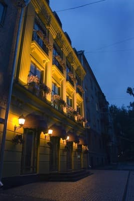 Hotel Bon Hotel,  Dnipro: photo, prices, reviews