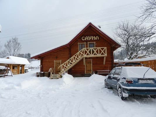 Private estate U Siushka, Slavske: photo, prices, reviews