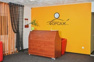 Hotels  city Rivne and region. Hotel Forsage