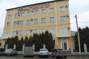 Hotels Ternopil. Hotel Alligator