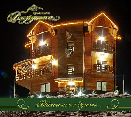 Boutique Hotel Vykrutasy, Bukovel: photo, prices, reviews