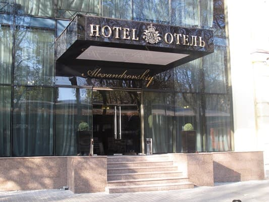 Hotel Aleksandrovskiy, Odesa: photo, prices, reviews