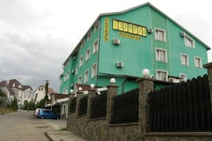 Hotels  city  Uzhhorod and region. Hotel Izumrud