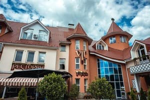 Hotels  city  Uzhhorod and region. Hotel V&P Hotel & Restaurant