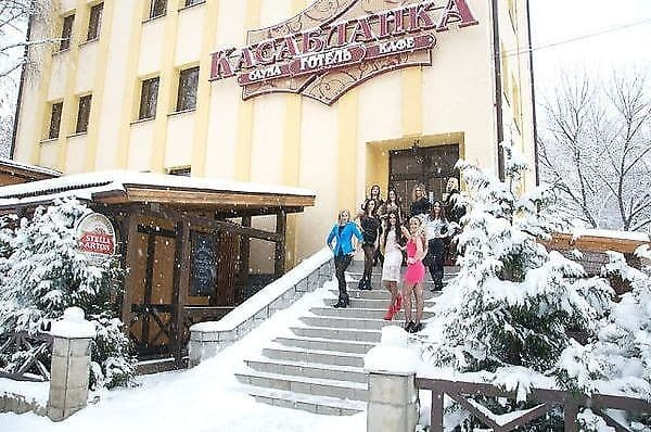 Hotel Casablanka,  Kalush: photo, prices, reviews