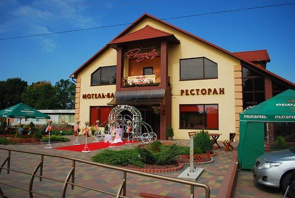 мотель Калуша