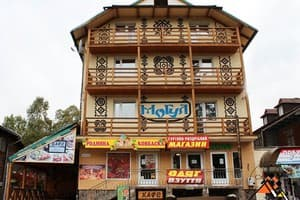 Hotels Vorohta. Hotel Mohul