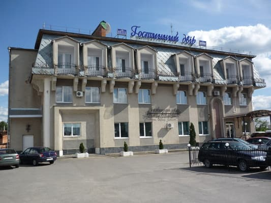 Mini hotel Gostiniy Dvor,  Vinnytsia: photo, prices, reviews