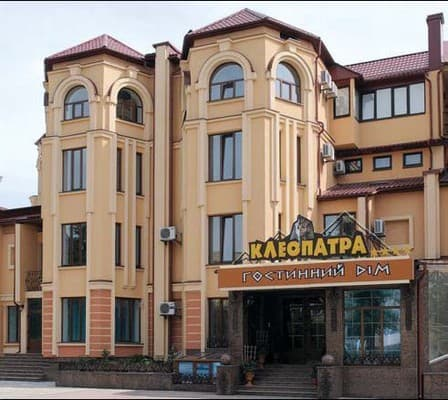 Hotel Kleopatra, Kamianets-Podilskyi: photo, prices, reviews