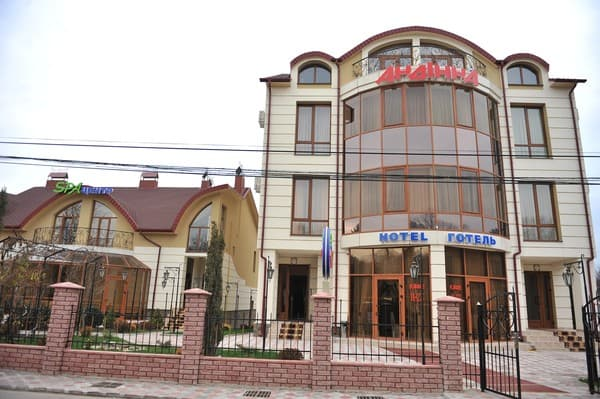 Hotel Andinna, Chernivtsi: photo, prices, reviews