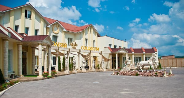 Hotel Kolizei, Khmelnytskyi: photo, prices, reviews