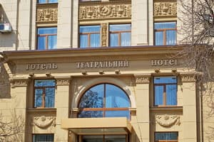 Hotels  city  Zaporizhia and region. Hotel Teatral'niy