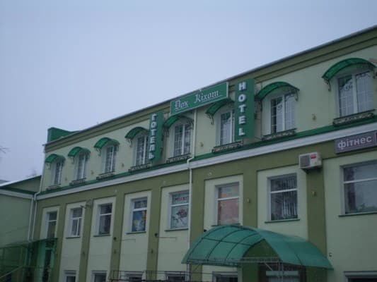 Mini hotel Don Kihot,  Novovolynsk: photo, prices, reviews