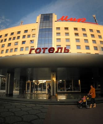 Hotel Mir, Rivne: photo, prices, reviews