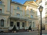 Гостиницы Одессы. Гостиница Отрада